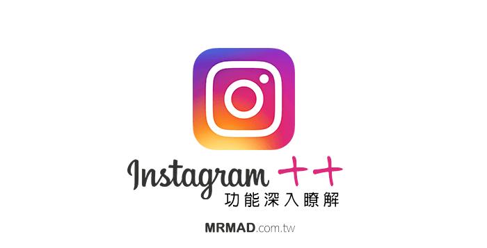 instagram-tweak-cover