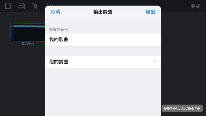 iphone-ios-nojb-ring-20