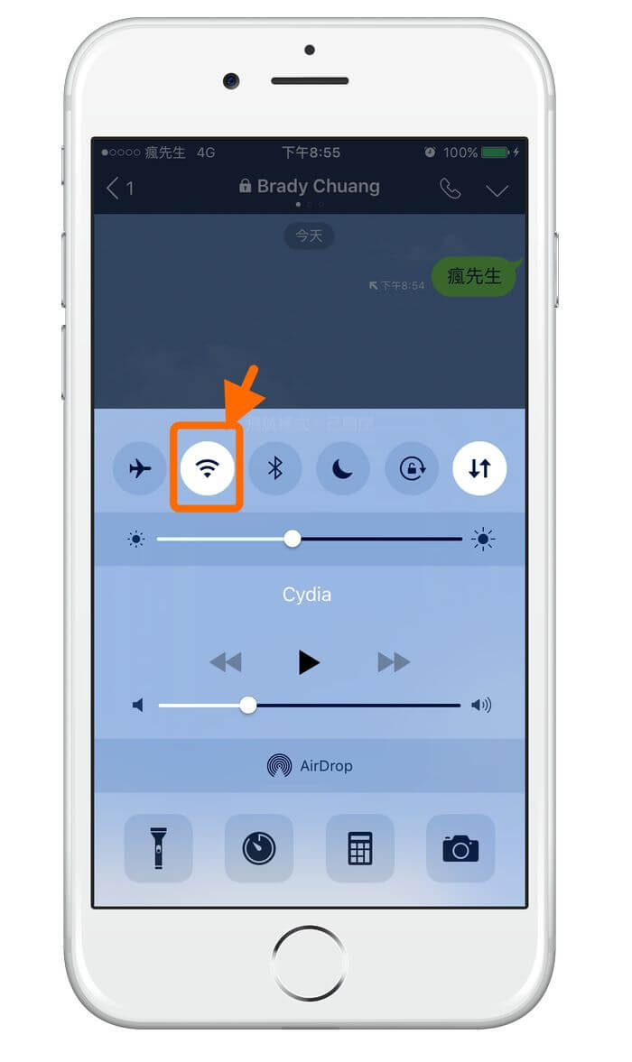 line-app-flashback-3