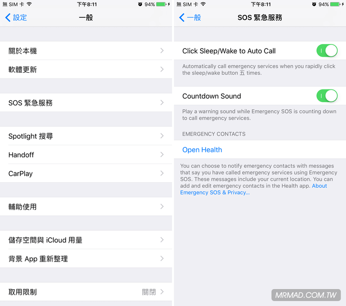 蘋果推出iOS 10.2正式版!新增電視APP、100多個emoji、iMessage動畫