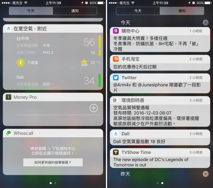 notifications10-tweak-2