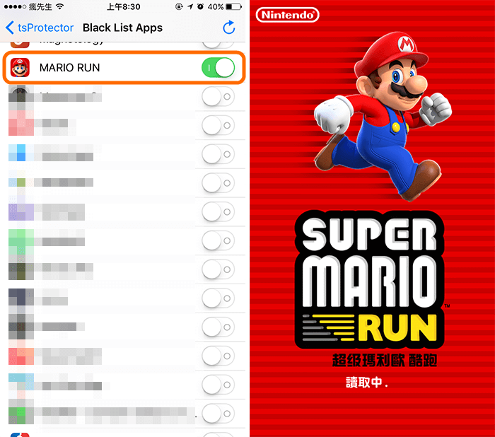 jailbreak-super-mario-run-3