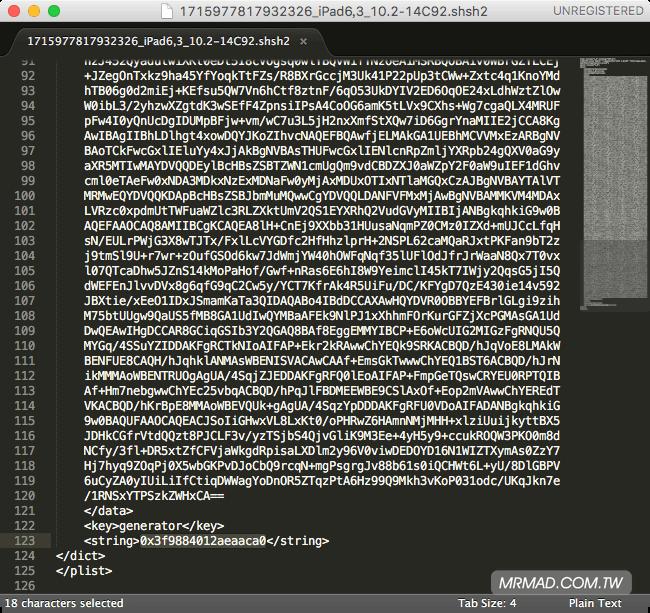 NonceSet 簡易管理Generator代碼與寫入NVRAM工具