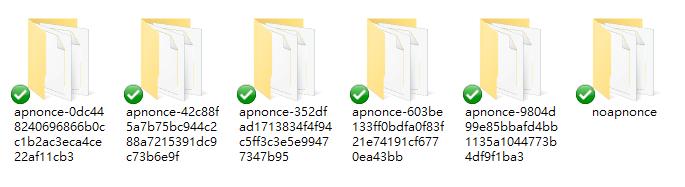 [教學]透過網頁檢查iOS SHSH2認證檔是否有保存成功