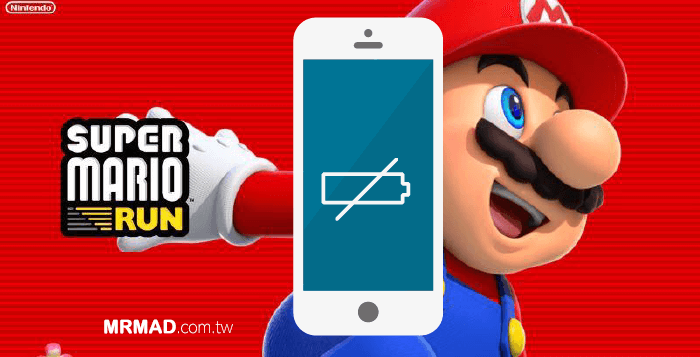 super-mario-run-save-battery