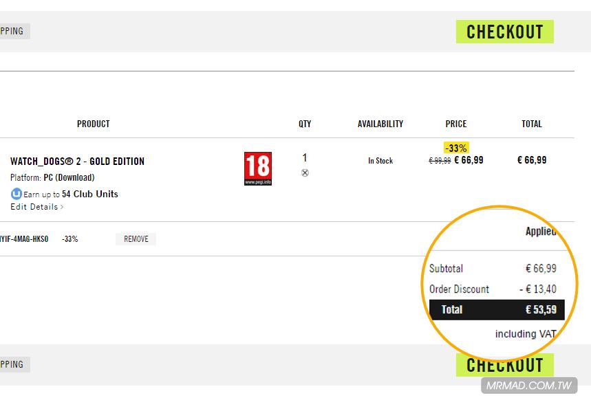 Uplay Store 看門狗2 Gold Edition聖誕節最低價格買法!