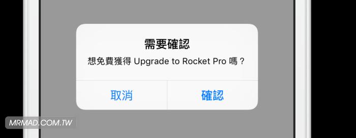 限免升級Pro版!免越獄直接透過iOS下載Youtube工具:Rocket Video Cast for Roku