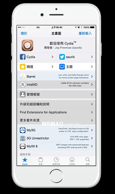解決iOS 10越獄後Cydia首頁按鈕全變成灰色狀態