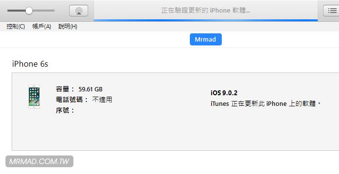 教你將iOS 10.3降回iOS 10.2.1版本!並關閉升級提醒技巧