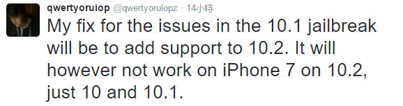 Luca打算替iOS 10越獄工具Yalu將準備支援iOS 10.2!