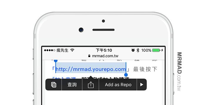 AddSource for ActionMenu 透過文字圈選也可快速加入軟體源
