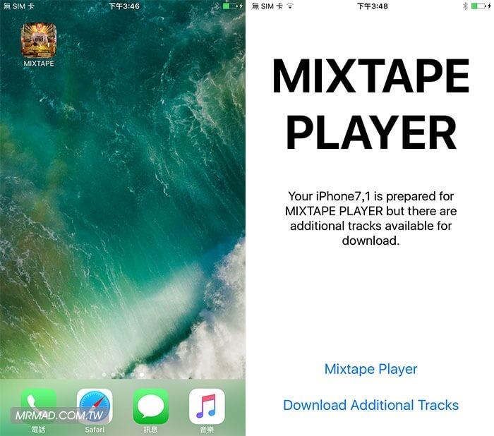 最新iOS 10.2.1~iOS 10.3 beta Mixtape Player可越獄工具來了?!播放器以假亂真