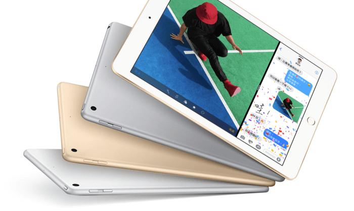 三大重點懶人包:新款9.7吋iPad、128G iPhone SE與多款錶帶