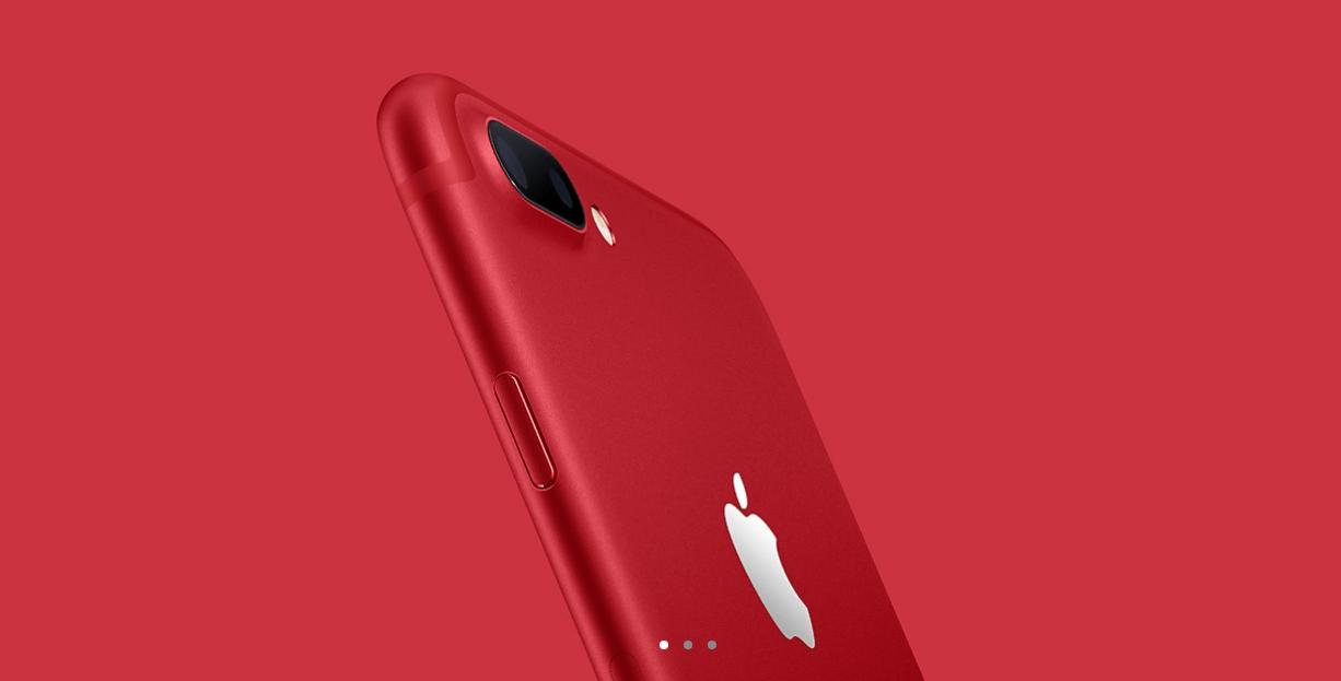 首款紅色版 iPhone 7 和 iPhone 7 Plus 正式推出!