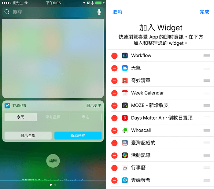 Workflow/Siri捷徑:iPhone實現一鍵撥打信用卡0800免費客服電話方法