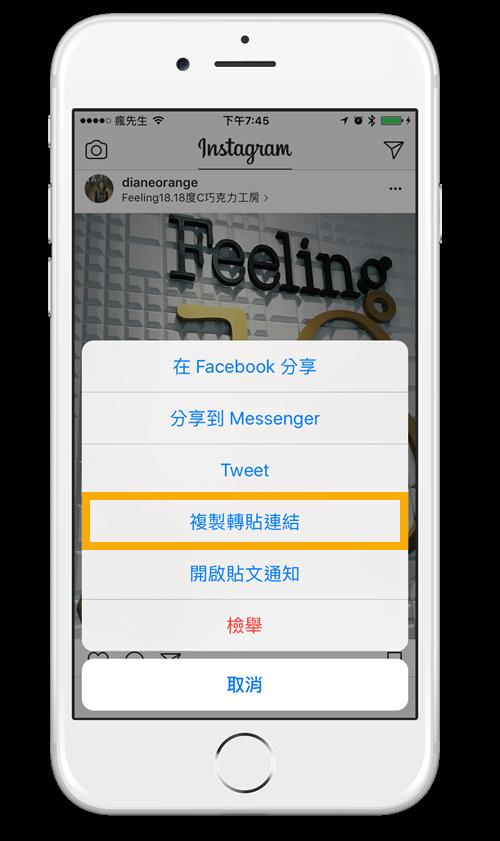 Workflow教學:一鍵下載Instagram照片技巧