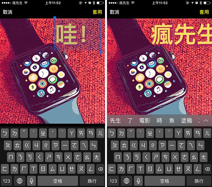 Clips 功能教學:蘋果推出要打入社群的簡易影像錄製編輯APP