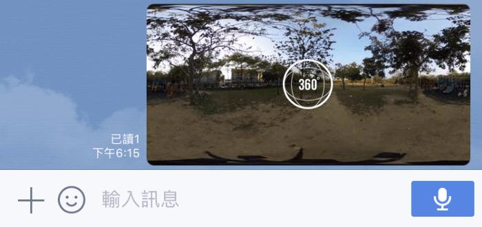 [開箱]RICOH THETA SC 改變攝影角度:360度雙鏡頭環景神器問世