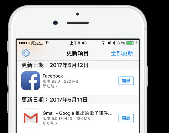 [iOS教學]10招完美解決FB直播不能看的技巧與方法