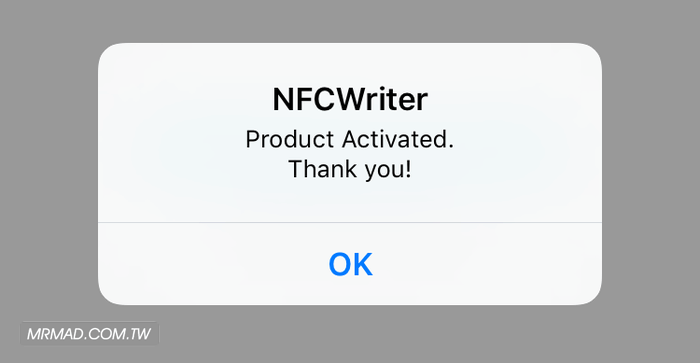 NFCWriter 首款解放iPhone的NFC晶片插件推出!已經可用iPhone解鎖門禁