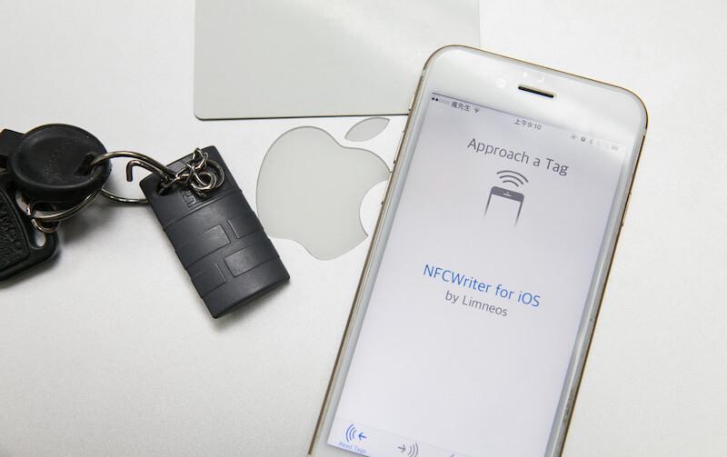 NFCWriter 首款解放iPhone的NFC晶片插件推出!已經可用iPhone