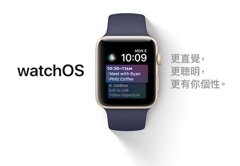 [懶人包]5分鐘看完WWDC17開發者大會iOS 11、macOS 10.13、watchOS 4、iMac Pro、HomePod重點總整理!