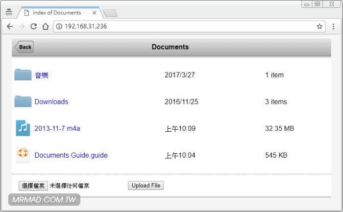 [教學]免iTunes快速將iPhone錄音檔取出至電腦上方法