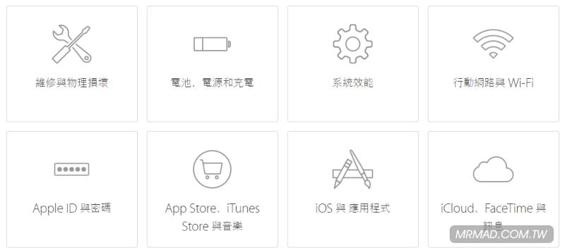 [維修攻略]預約台北 Apple Store 直營店 Genius Bar 天才吧技巧教學