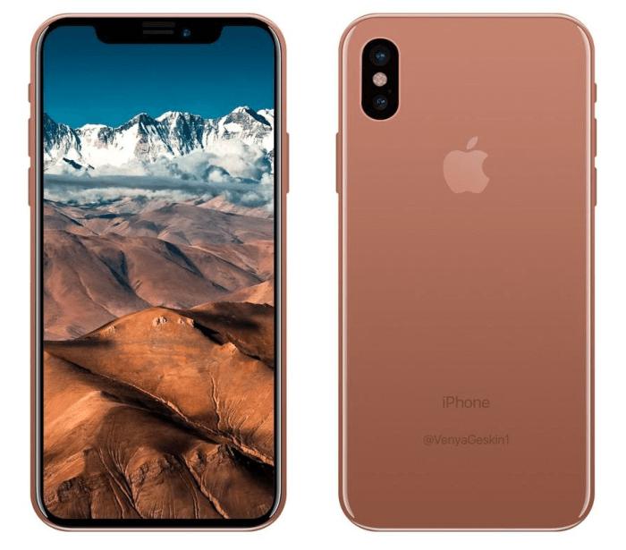 富士康內部流出第三款 iPhone 8 新顏色命名為「腮紅金」