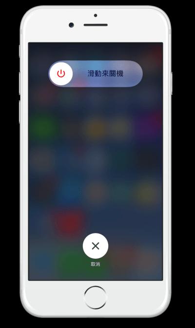 iPhone 自动调整亮度失败、屏幕偏暗、调整亮度不见?这7招解决插图1