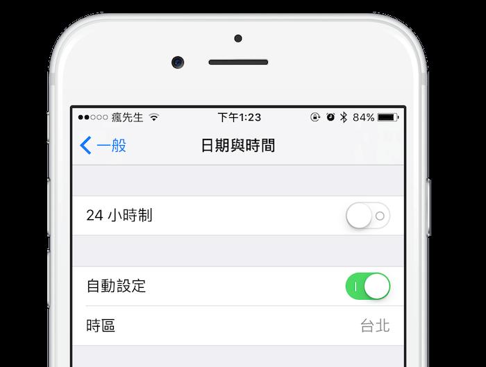 透過11招完美解決FaceTime無法使用問題