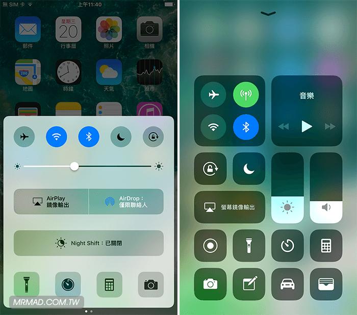 iOS 11 技巧教學:23項新功能與變更總整理