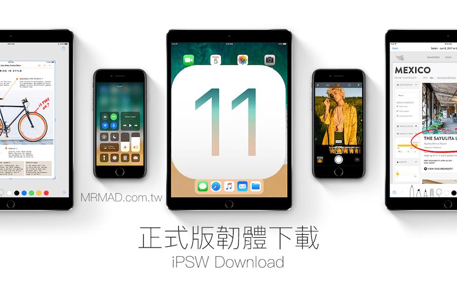 ios 11.0.3 ipsw