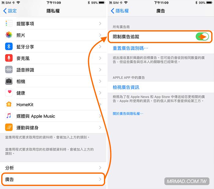 iOS 12省電技巧大公開!13招立即改善iPhone耗電問題