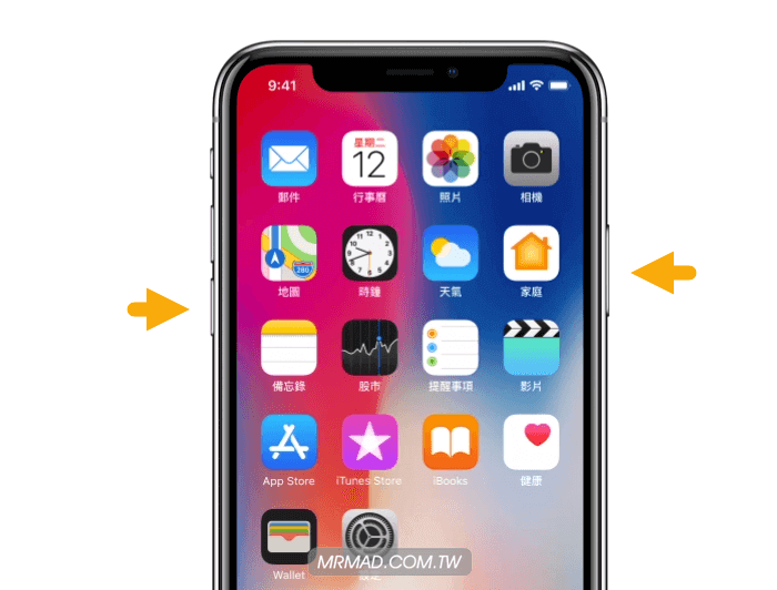 iPhone 11 或 iPhone 11 Pro 關機、重開機、進入DFU模式教學
