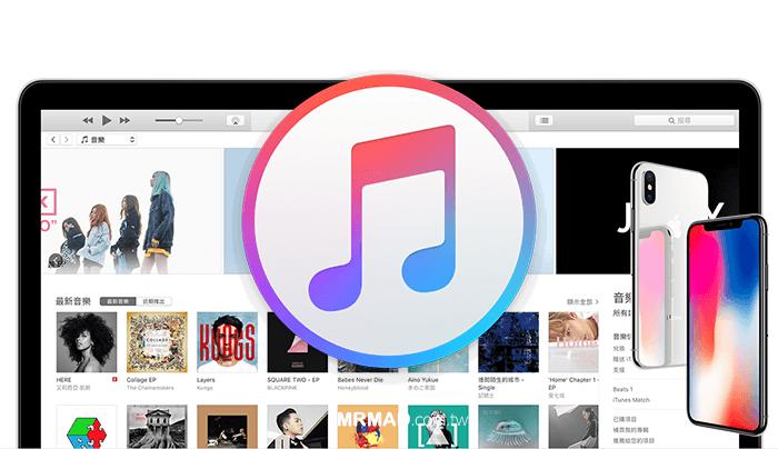 4大步驟用最新iTunes上製作iPhone鈴聲技巧