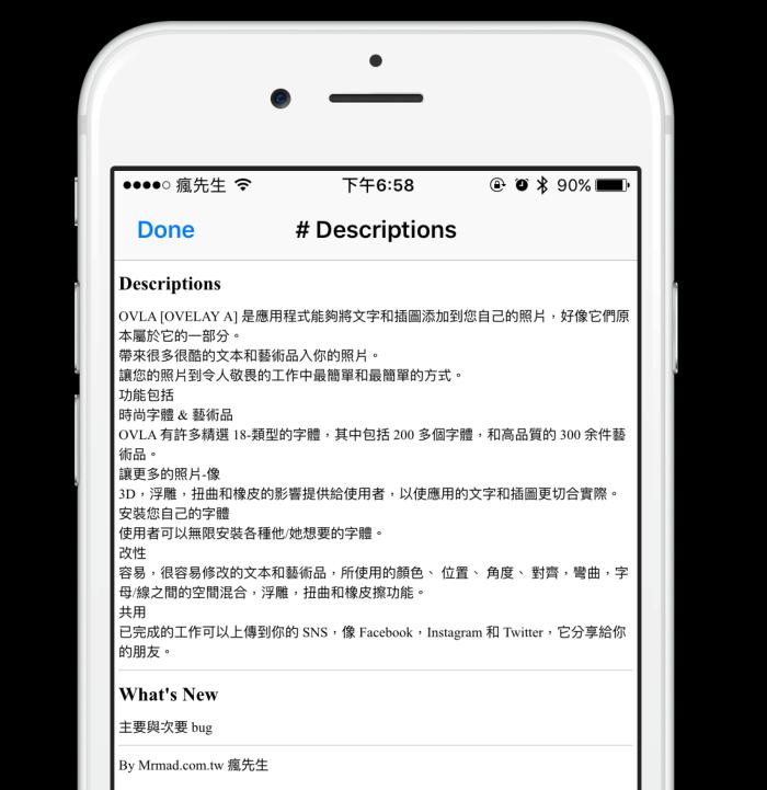 Workflow/捷徑教學:App Store 多國翻譯腳本讓你看英文 APP 介紹不用煩惱
