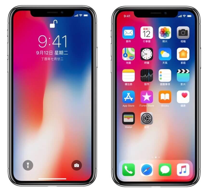 iPhone X 依舊保持賈伯斯創新精神!中華電信帶您進入不同凡想之旅