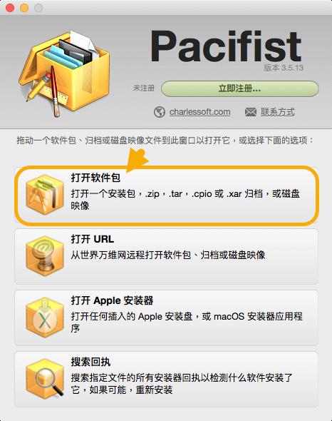 [教學]如何將iTunes 12.7降回至iTunes 12.6.3版本上