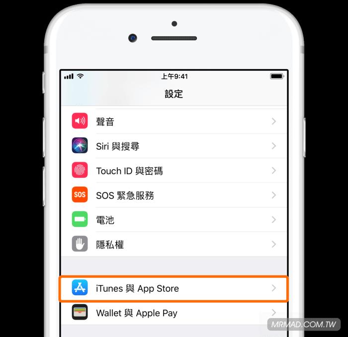 [iOS教學]永久關閉擾人的App評分提示窗提醒
