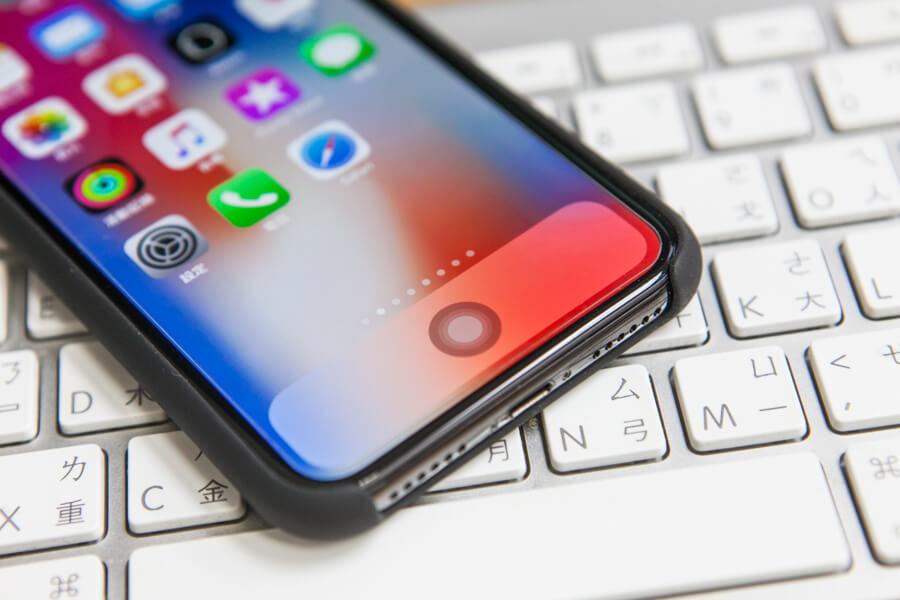 iPhone X免越獄也能實現HOME鍵技巧教學!但小心會烙印