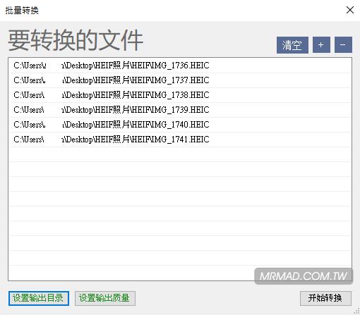[教學] 免安裝直接開啟 HEIC/HEIF 照片格式與線上轉檔技巧
