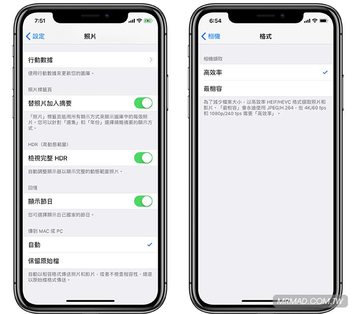 iOS輸出時自動轉成JPG技巧