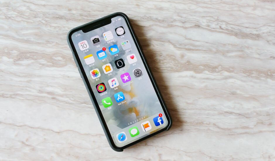 iPhone X值得買嗎?瘋先生入手一週後使用後心得分享