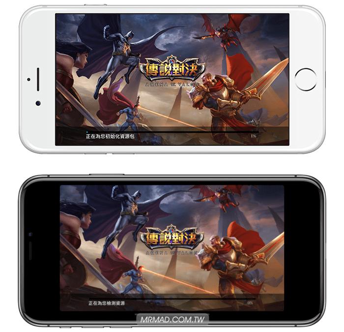 說明iPhone X開啟APP或遊戲為什麼畫面無法滿版全螢幕呈現