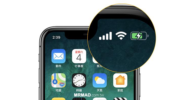 iPhone X、XS、XR如何顯示電池百分比或電量百分比技巧