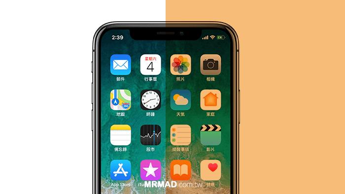 iPhone X / XS 螢幕怎麼偏黃?教你透過原彩 True Tone 將螢幕調回正常冷色調