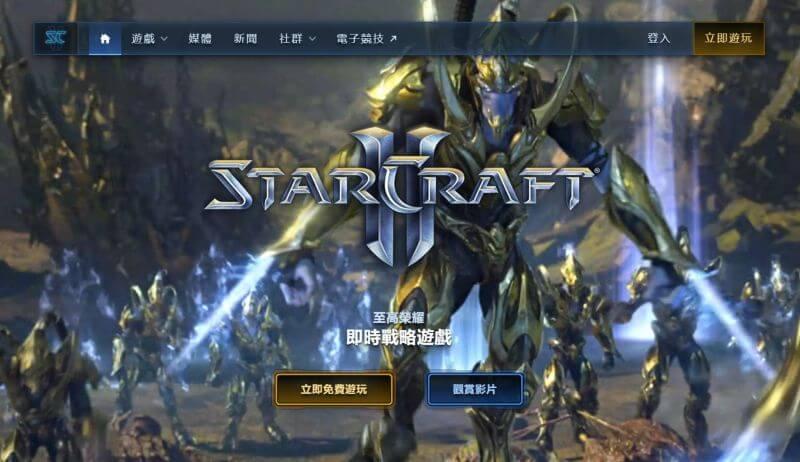 Blizzard 宣布星海爭霸2:自由之翼即日起免費開放下載