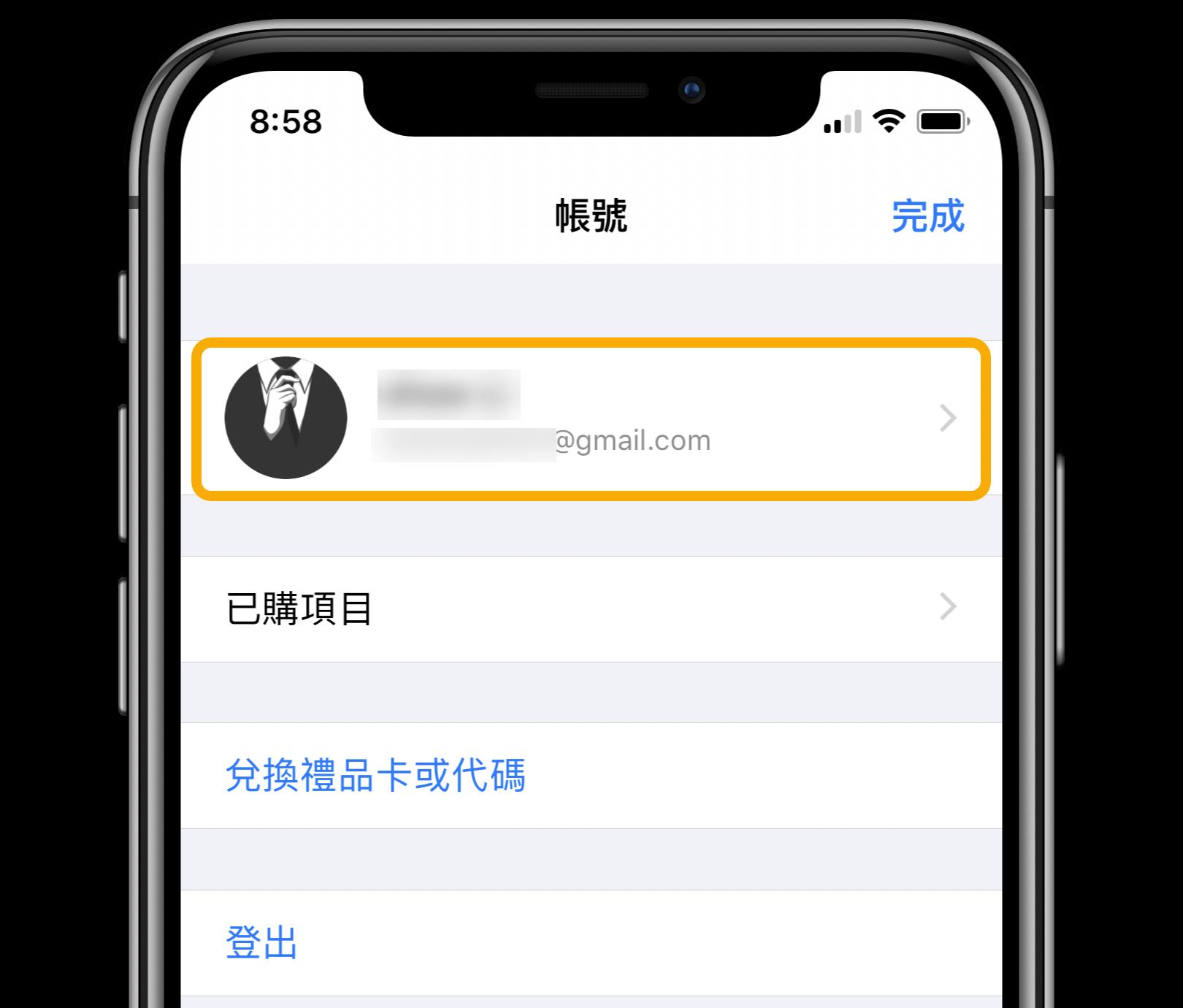 [iOS教學]替App Store上的Apple ID信用卡付款方式改為「無」方法