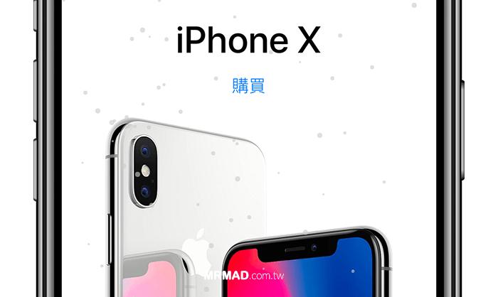 蘋果也玩下雪彩蛋,只要在Apple Store內輸入這串文字就會出現